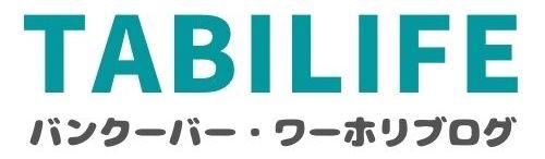 TABILIFEロゴ